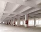 地铁口房东清盘出租后一整层2980平全新厂房