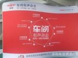 深圳软图快幕秀展示背景 快幕秀前台 促销