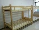 高低床上下铺双层床