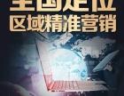 郑州五星智能营销是盗版吗