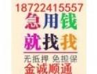 天津房屋短期拆借短期融资好方法