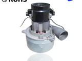 苏州串激吸尘器电机批发销售 园林厨电电动工具电机厂家直销