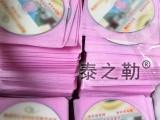 重庆光盘平价刻录制作 批量光盘刻录 图案包装印刷