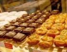 面包新语全国招商加盟 烘焙店加盟/西点甜点加盟费用