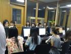 企石淘宝培训电脑学校