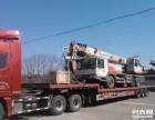 全国调度车 返程车 大件设备 挖机 推土机等专业运输