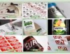 承印各种宣传单.彩页,折页,海报.企业画册.长期合作 图