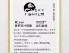 济南标志设计包装设计