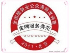 欢迎进入~!上海KONSE油烟机维修总部-各中心)售后厂家电