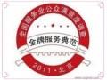 欢迎访问~苏州华宝热水器故障维修电话(各点)官方网站