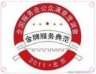 欢迎进入~!上海MALIO油烟机维修总部-各中心)售后厂家电