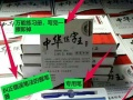 中华练字王加盟 教育机构 投资金额 1万元以下
