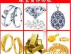 重庆黄金项链回收 金条回收 金手镯回收-诚信+高价