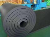 橡塑板保温生产铝箔橡塑保温厂家