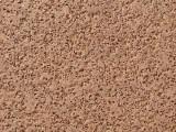 贝思佳无机水性灰泥装饰涂料生产技术配方
