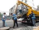 徐州市泉山区专业化粪池清理,打捞