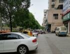 [天中科技]华新日鑫市场对面两间门面出租可分租