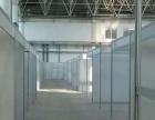 沧州标准展位出租,画展展板,全铝篷房,空调厕所