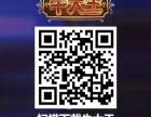 牛大王游戏下载邀请码 988888 ,好运连连