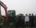 南通挖掘机培训南通挖掘机培训学校学习挖掘机技术在那里
