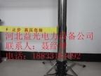 电力安全围网支架 警示带围栏支架 不锈钢