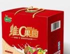 专业设计,食品包装,海报,画册,logo,vi,淘宝详情