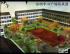阜阳绿化设计公司(易达园林)