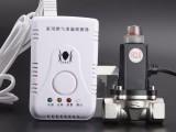 立鼎丰科技供应JSN-618D壁挂燃气报警器