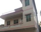 广州市从化区良口镇良新村房屋土地出售