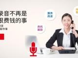 电话录音软件-迅时电话录音解决方案