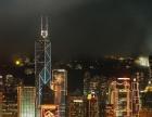 韶关观光购物游香港2日游只需159让您趣味过六一