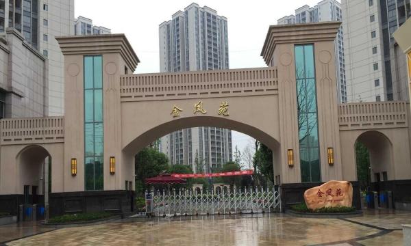 图 九龙坡白市驿金凤苑 4室2厅 131.45平米 毛坯 重庆租房