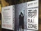 雨屋设备租赁厂家出售人气火爆
