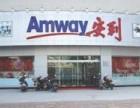 武汉市东西湖哪里有安利专卖店东西湖区安利产品供应