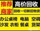 杭州电缆电线旧设备空调废旧金属回收