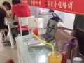 想学【奶茶】技术 广州舌尖小吃奶茶培训专业培训