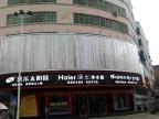 深圳跨街三面翻广告牌制作商-制作安装维护