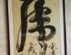 袁龙宝代表作,龙,虎