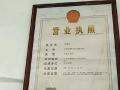 宁津县晓龙搬家公司