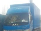 车况好,无事故,公里少,11.5吨,前2后4一排半厢式货车