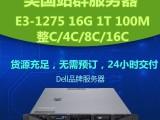美国香港多IP站群服务器租用