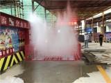 建筑工地自动冲洗平台设备 工程洗轮机厂家出售中