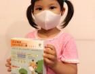 台湾彩乔NANO儿童科技防雾霾口罩 诚招全国各地代理商