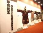 深圳18年秋拍几月份开始征集藏品