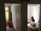 两室一厅一卫一厨房出租