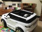 全新可坐的路虎儿童电动车,非常棒的儿童车