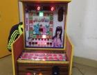 徐州全新正版苹果机水果机熊苹果机投币游戏机