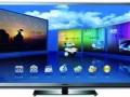 漳州三洋电视维修服务电话/三洋电视售后维修