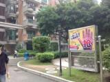 专业发布广州灯箱广告 就找广州泓远广告