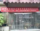 9月22-23日在中山刘岩老师 唐一学老师大型公开鉴宝活动